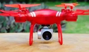 The KY101 Drone with WiFi and HD Camera [Image Source: eBay.com]